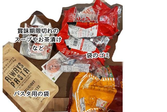 f:id:chiyohapi:20210420051936j:image
