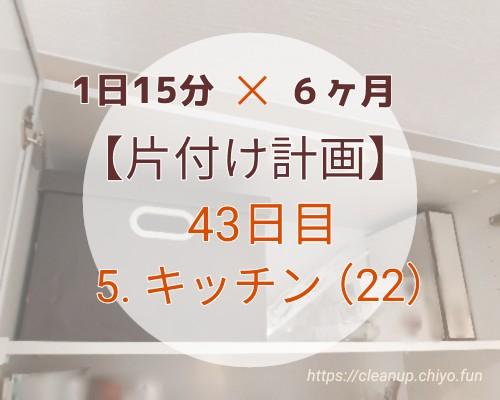 f:id:chiyohapi:20210421101307j:image