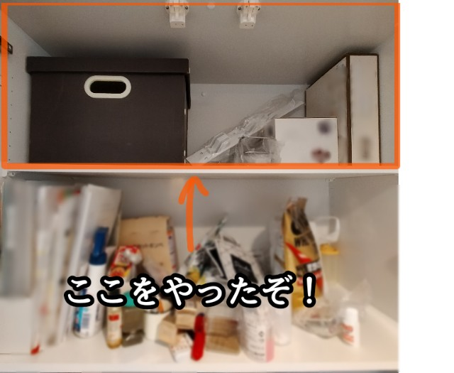 f:id:chiyohapi:20210421101534j:image