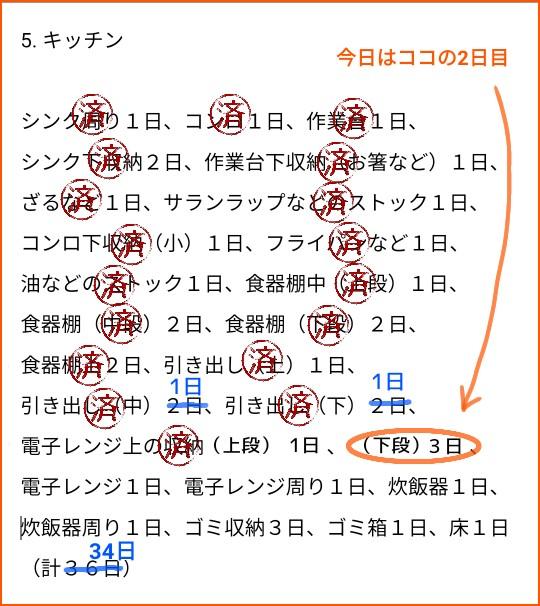 f:id:chiyohapi:20210423135411j:image