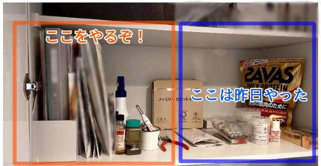 f:id:chiyohapi:20210423135421j:image