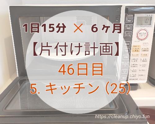 f:id:chiyohapi:20210427104214j:image