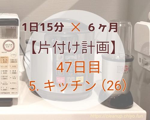 f:id:chiyohapi:20210428094011j:image