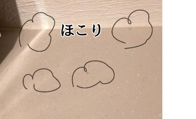 f:id:chiyohapi:20210428094155j:image