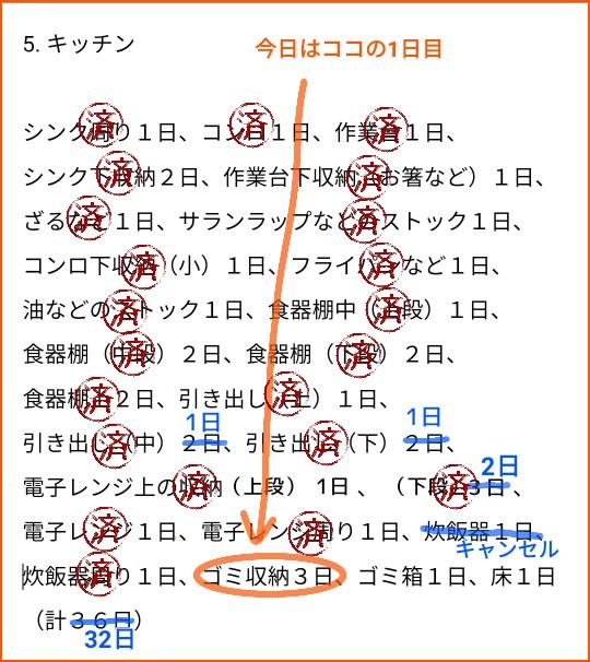 f:id:chiyohapi:20210502062854j:image