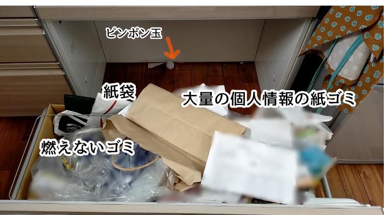 f:id:chiyohapi:20210502183958p:plain