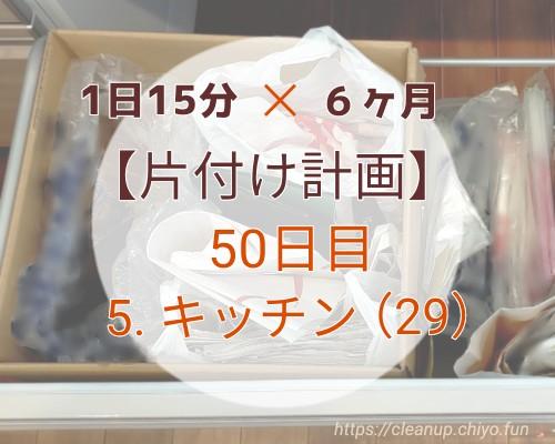 f:id:chiyohapi:20210503055842j:image