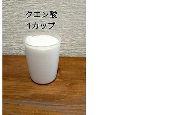 f:id:chiyohapi:20210505065014j:image