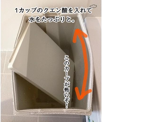 f:id:chiyohapi:20210505065022j:image