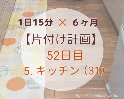 f:id:chiyohapi:20210506101143j:image