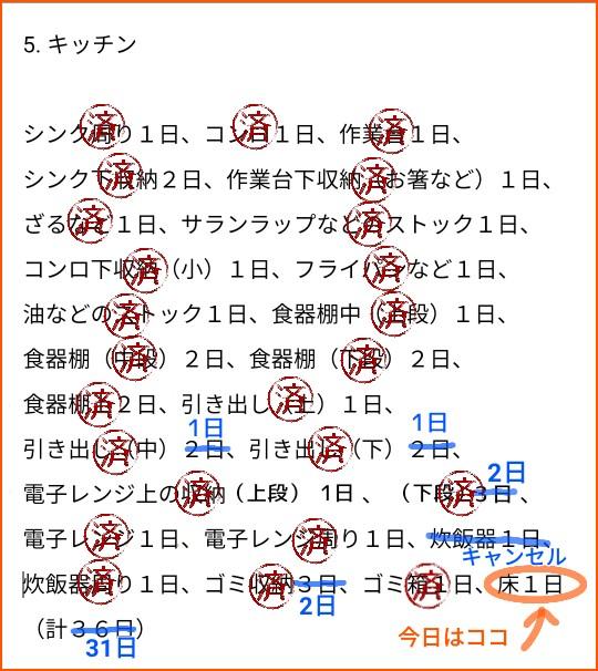 f:id:chiyohapi:20210506101204j:image