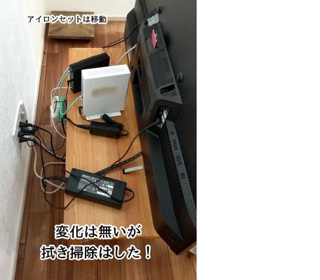 f:id:chiyohapi:20210507103948j:image