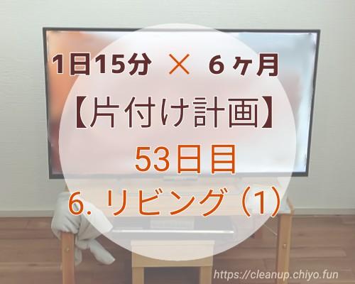 f:id:chiyohapi:20210507104428j:image