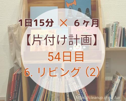 f:id:chiyohapi:20210508052645j:image