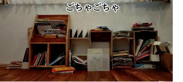 f:id:chiyohapi:20210508052721j:image