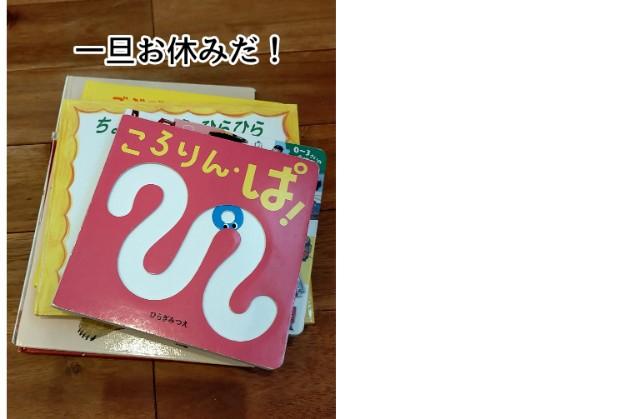 f:id:chiyohapi:20210508052800j:image