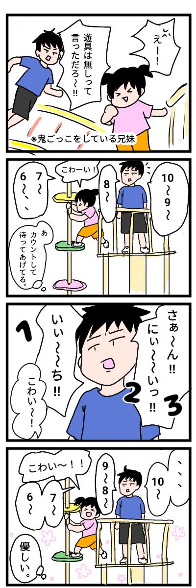 f:id:chiyohapi:20210510090052p:plain