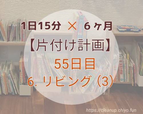 f:id:chiyohapi:20210511124956j:image