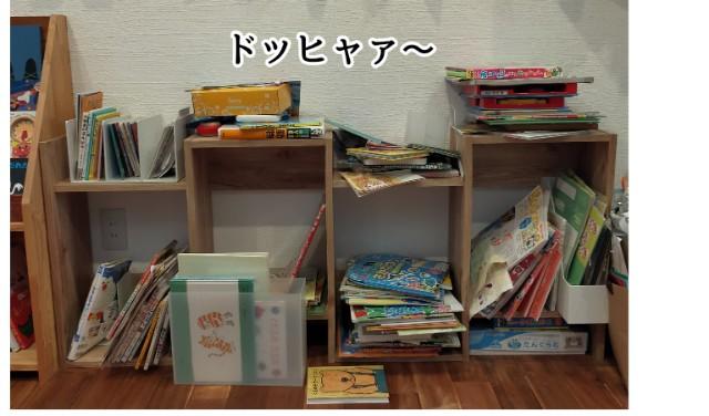 f:id:chiyohapi:20210511125034j:image