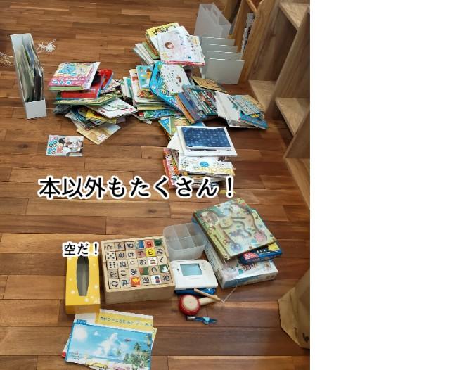 f:id:chiyohapi:20210511125053j:image