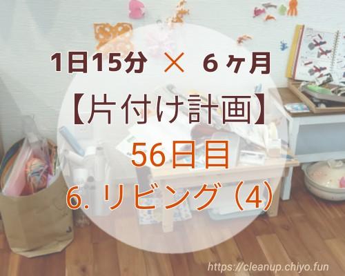 f:id:chiyohapi:20210512140337j:image