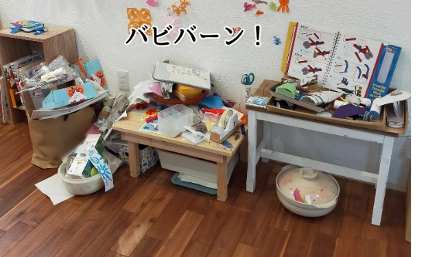 f:id:chiyohapi:20210512140628j:image