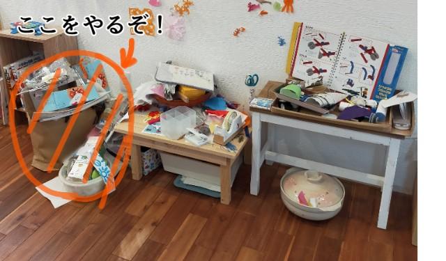 f:id:chiyohapi:20210512140653j:image