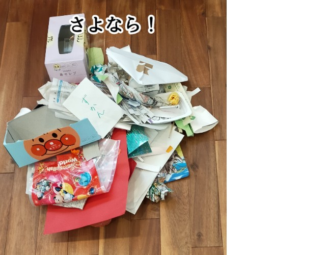 f:id:chiyohapi:20210512140726j:image