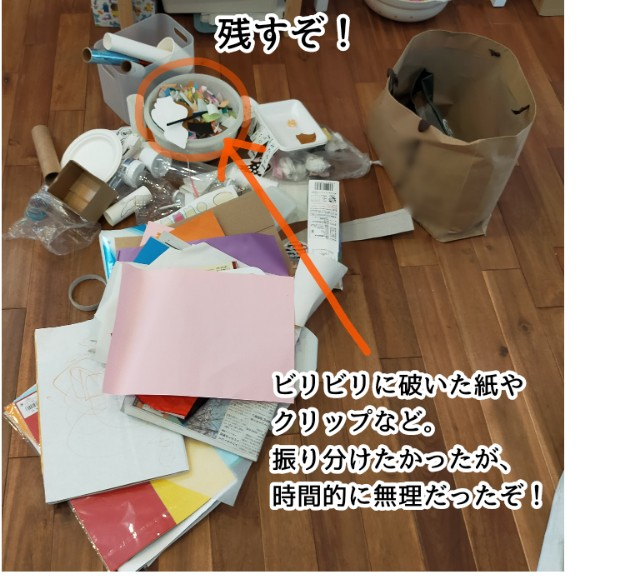 f:id:chiyohapi:20210512140818j:image