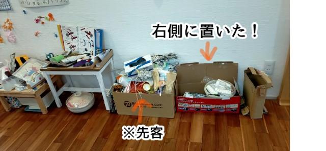 f:id:chiyohapi:20210512141037j:image