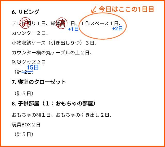 f:id:chiyohapi:20210512141641j:image