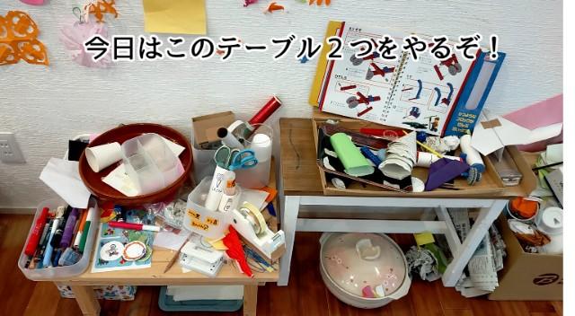 f:id:chiyohapi:20210513115826j:image
