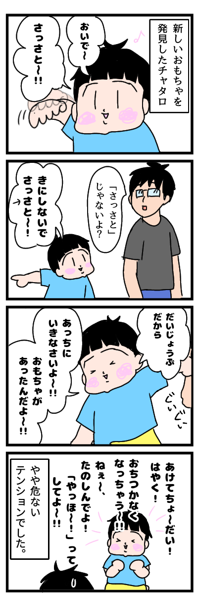 f:id:chiyohapi:20210513183816p:plain