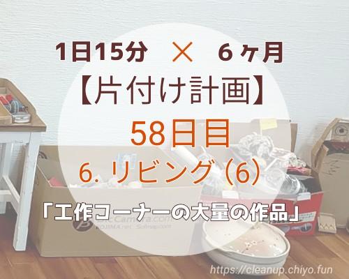 f:id:chiyohapi:20210514120517j:image