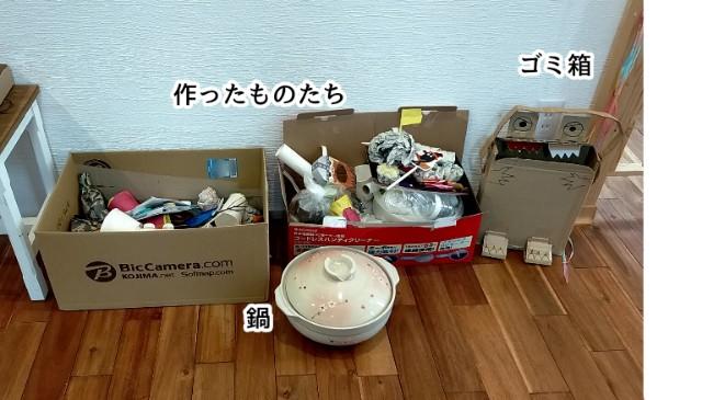 f:id:chiyohapi:20210514120645j:image
