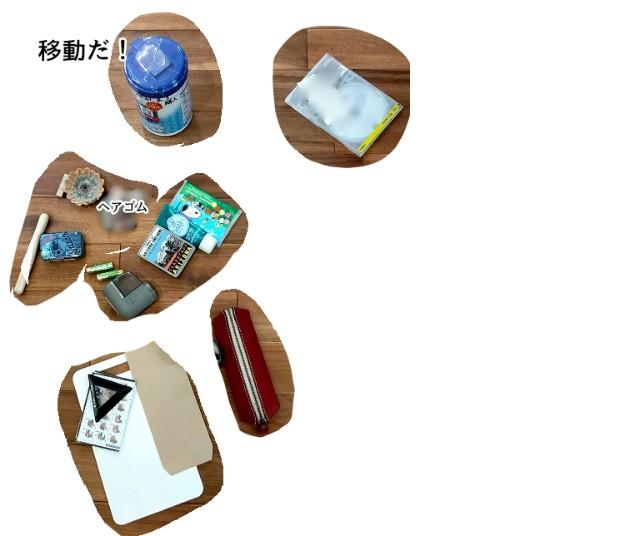 f:id:chiyohapi:20210517112637j:image