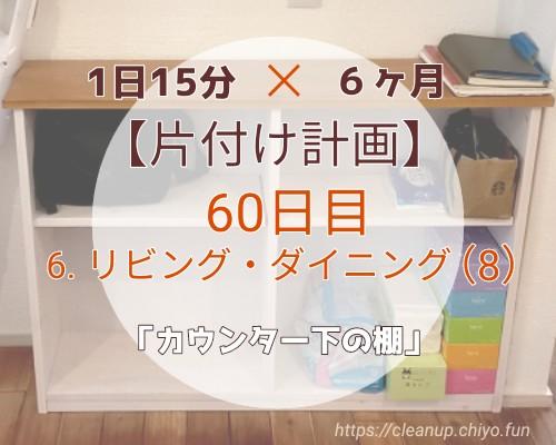 f:id:chiyohapi:20210518105128j:image