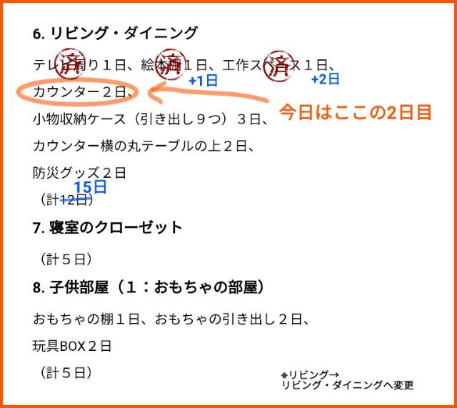 f:id:chiyohapi:20210518105149j:image