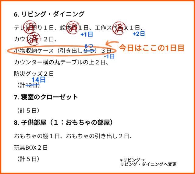 f:id:chiyohapi:20210520094458j:image