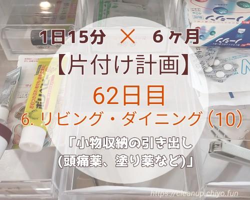 f:id:chiyohapi:20210520113052j:image