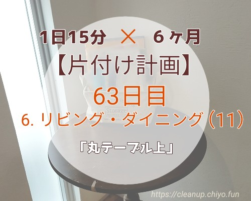 f:id:chiyohapi:20210521095747j:image