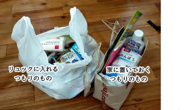 f:id:chiyohapi:20210524100438j:image