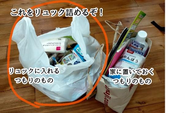 f:id:chiyohapi:20210525105237j:image
