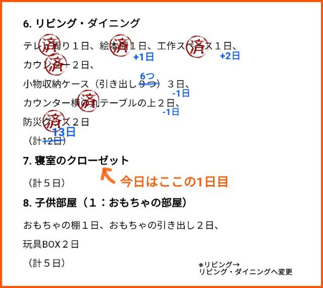 f:id:chiyohapi:20210526111148j:image