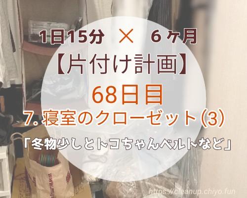 f:id:chiyohapi:20210528090822j:image