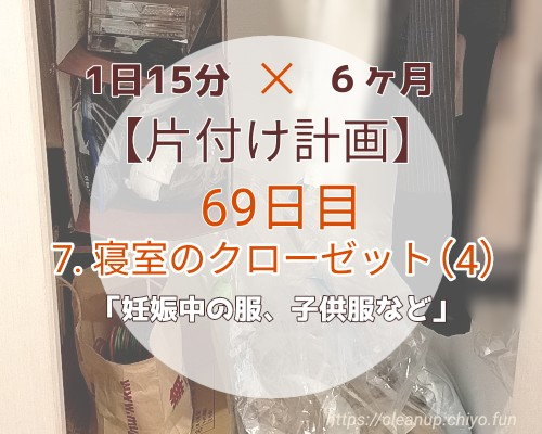 f:id:chiyohapi:20210601192552j:image
