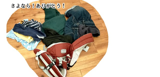 f:id:chiyohapi:20210601192648j:image