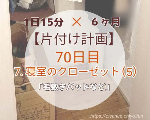 f:id:chiyohapi:20210602143918j:image