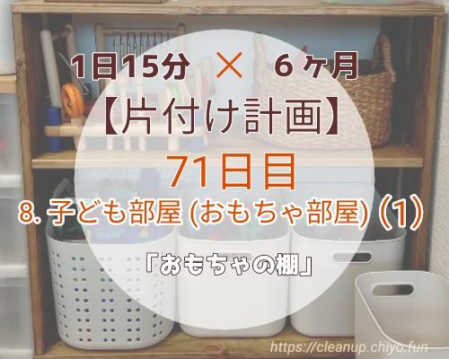 f:id:chiyohapi:20210604053121j:image