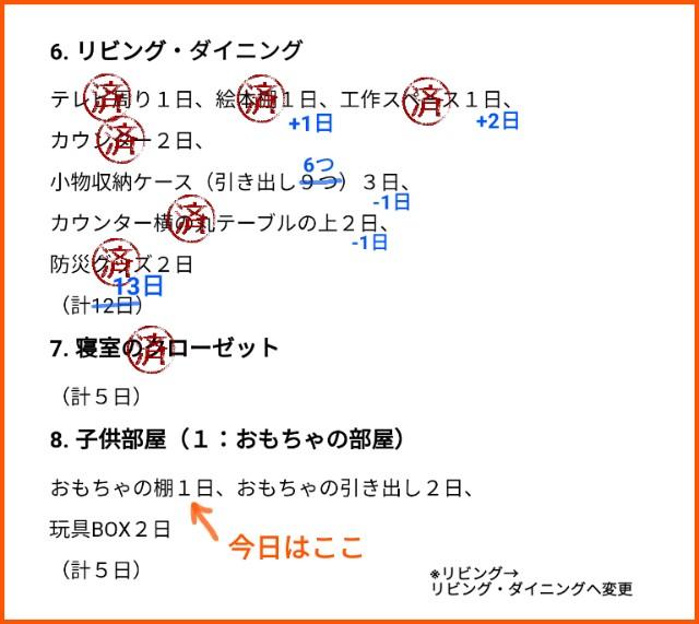 f:id:chiyohapi:20210604053339j:image